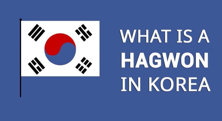 What Is a Hagwon?